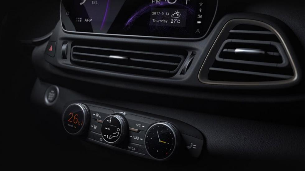 Chery SUV (pantalla)