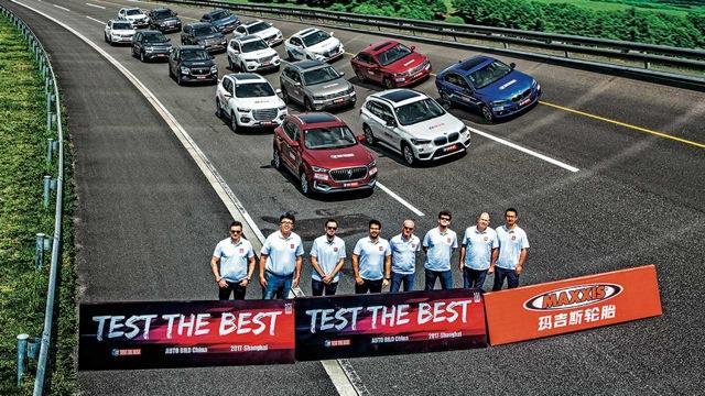 ¿Cómo de buenos son los coches chinos?