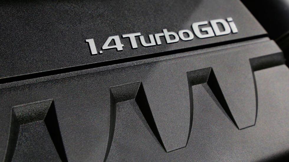 Ahora sin turbo