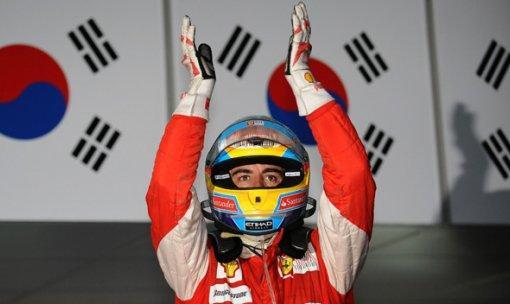 Fotos: Atrévete a adivinar el podio del Gran Premio de Brasil de F1 y gana una PS3