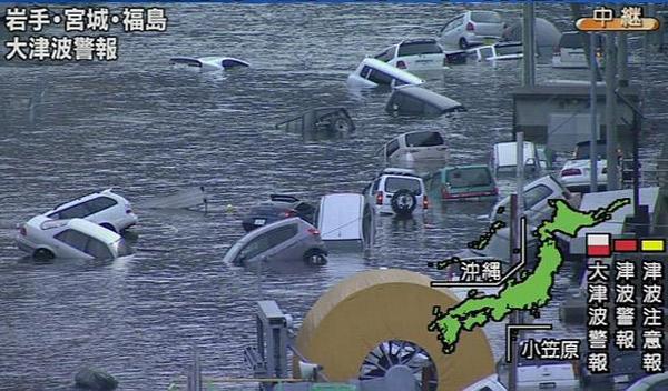 El terremoto de Japón, entre los peores de la historia