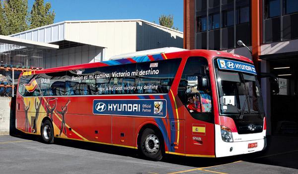 El Hyundai de 'La Roja' en el Mundial de Sudáfrica