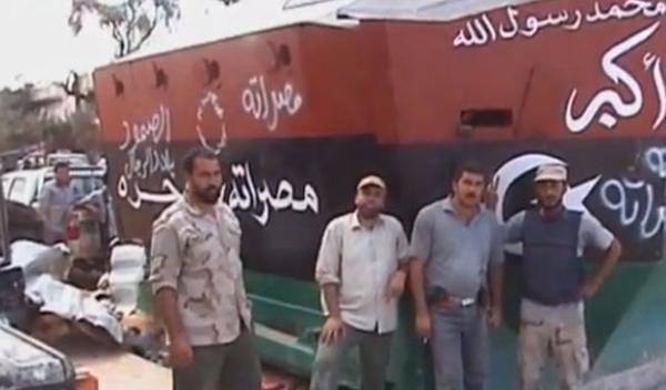 La tanqueta que ayudó a acabar con el régimen de Gadafi