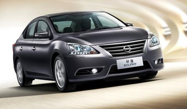 Nissan Sylphy Concept frontal