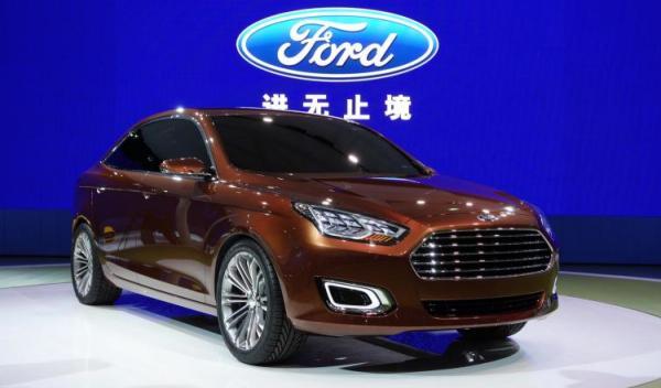 Ford Escort Concept Salón de Shanghai