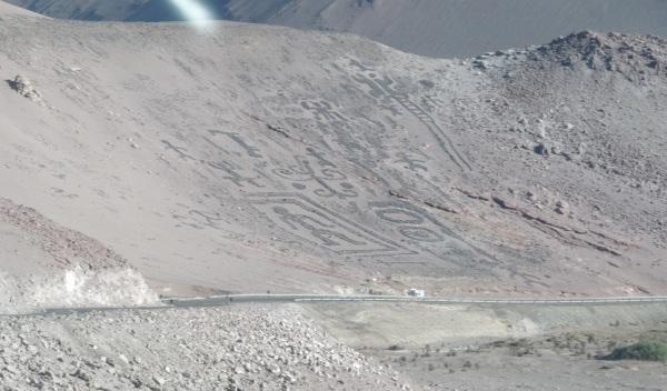 """Arqueólogos denuncian """"destrucción"""" por el Dakar 2014"""