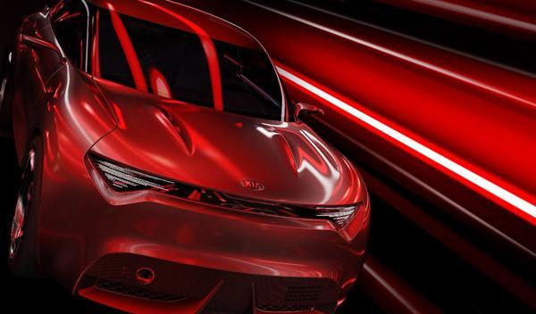 Kia Concept frontal Salón de Ginebra 2013