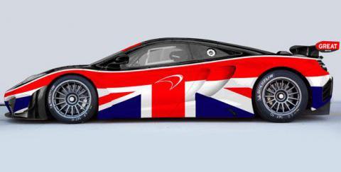 McLaren MP4-12C, el nuevo coche de la Policía británica