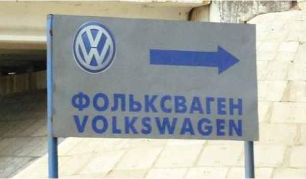 El presidente de VW, preocupado por la crisis de Crimea