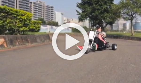 Vídeo: los triciclos, ¿cosas de niños?