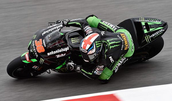 Libres 2 MotoGP GP Cataluña 2014: Smith se cuela primero