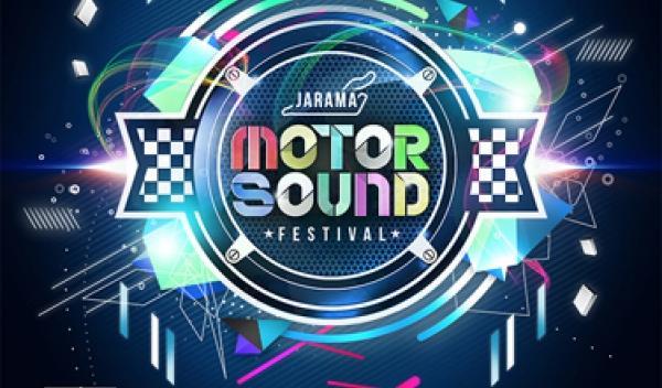 Madrid se queda sin Motor Sound Festival