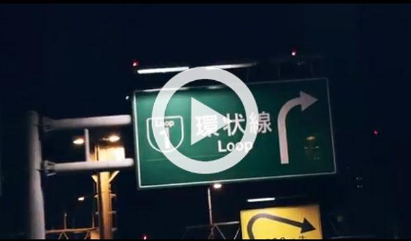 Así es Kanjozoku: el grupo de corredores infames de Osaka