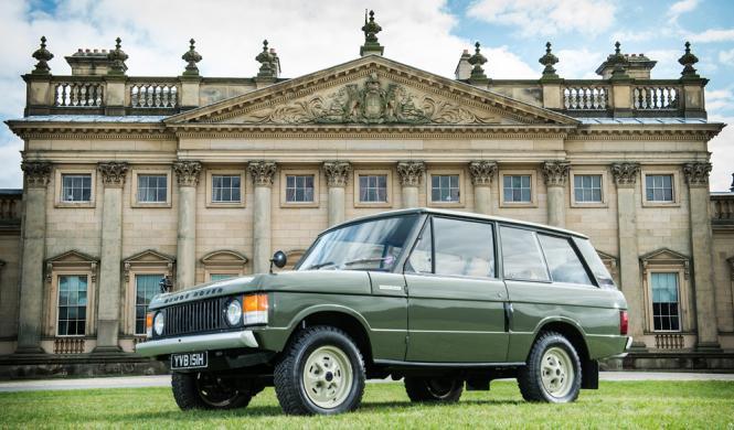 El primer Range Rover de la Historia, a subasta