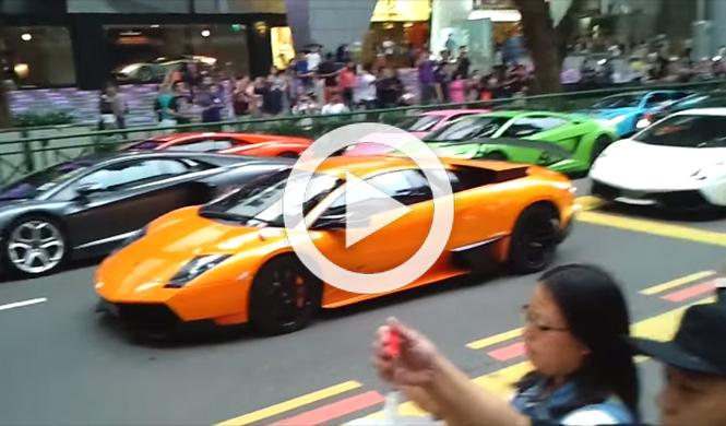 La concentración de Lamborghini más espectacular