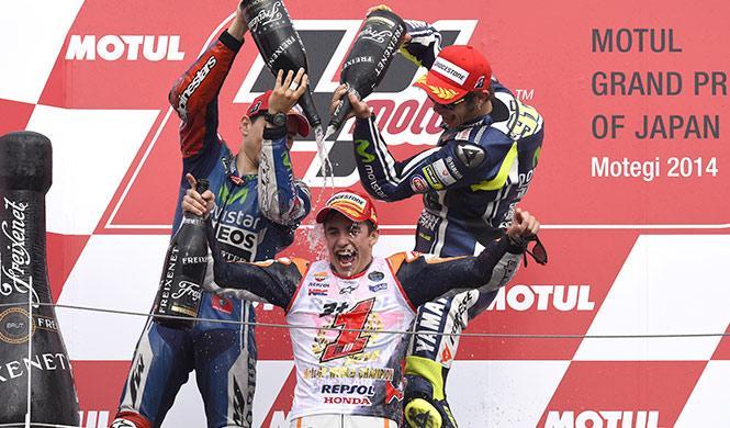 Resultados carrera MotoGP GP Japón 2014