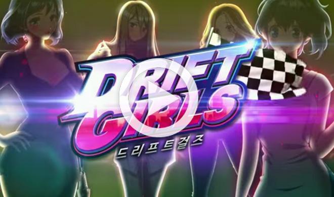 'Drift Girls': impresiona a las chicas derrapando