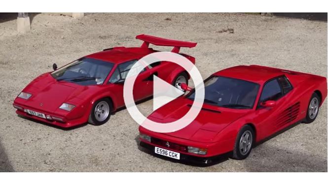 El Ferrari Testarossa como nunca antes lo habías visto