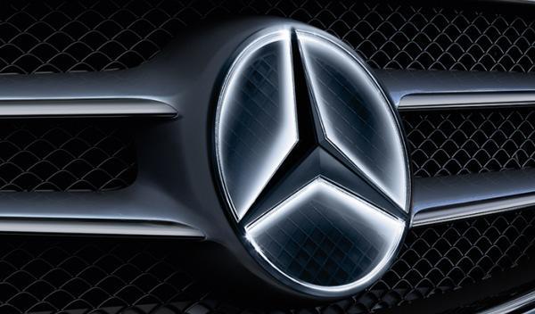 Descubierto un Mercedes 'concept' de conducción autónoma