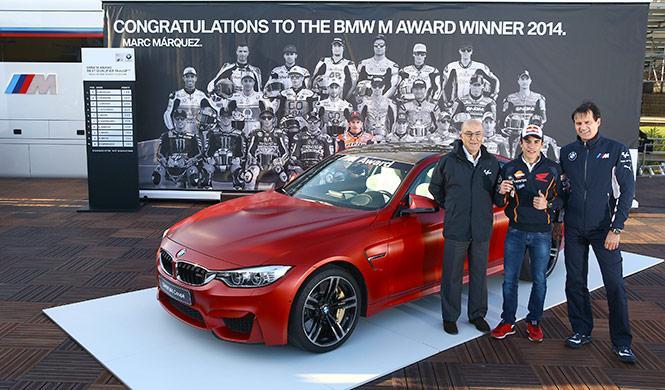 BMW M Awards 2014: Marc Márquez gana un BMW M4 Coupé