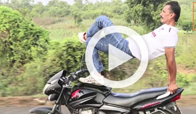 Cómo hacer yoga montado en una moto ¡y en marcha!
