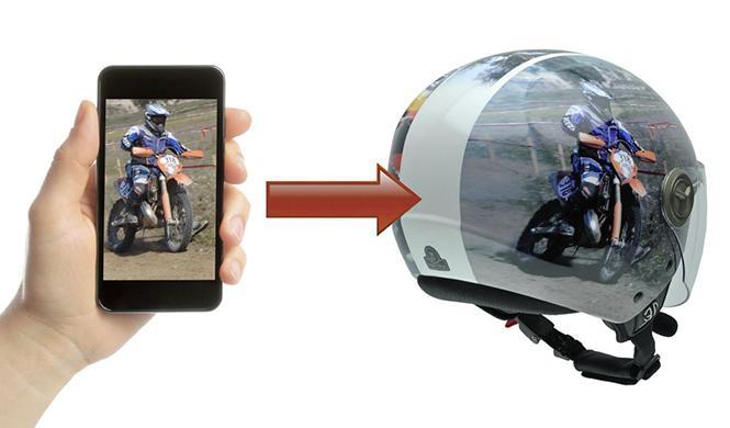 NZI lanza una aplicación web para personalizar tu casco
