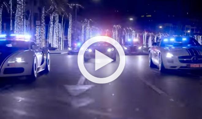 Vídeo: la Policía de Dubai presume de su increíble flota