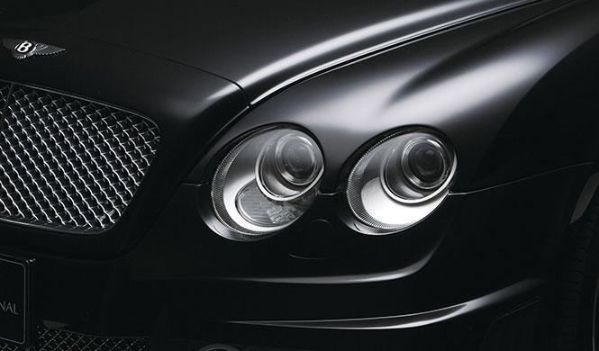 Bentley desvelará un concept deportivo en Ginebra
