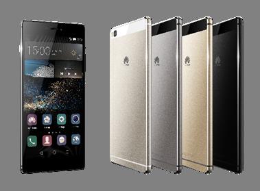 Nuevo smartphone Huawei P8