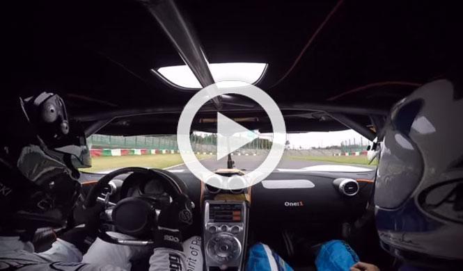 Vídeo: vuelta a Suzuka en un Koenigsegg One:1