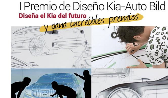 Imagina el Kia del futuro y llévate un premio