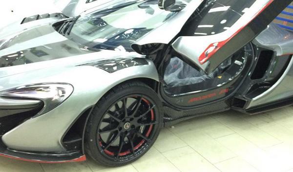 McLaren P1 'Project 300': nuevo proyecto de MSO
