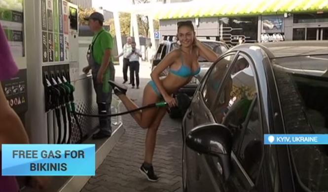 WTF: gasolina gratis si repostas en bikini