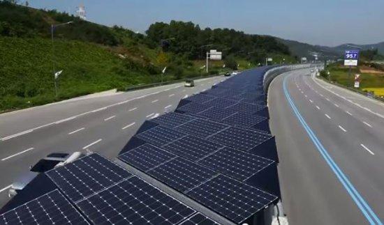 Una carretera capaz de cargar coches eléctricos