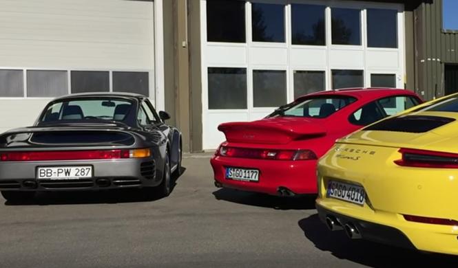 Porsche 911 Carrera S, yo soy tu padre