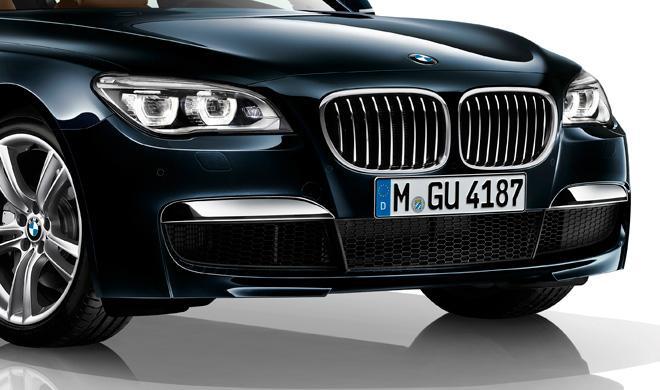 Un error delata que habrá un BMW 760Li en versión M