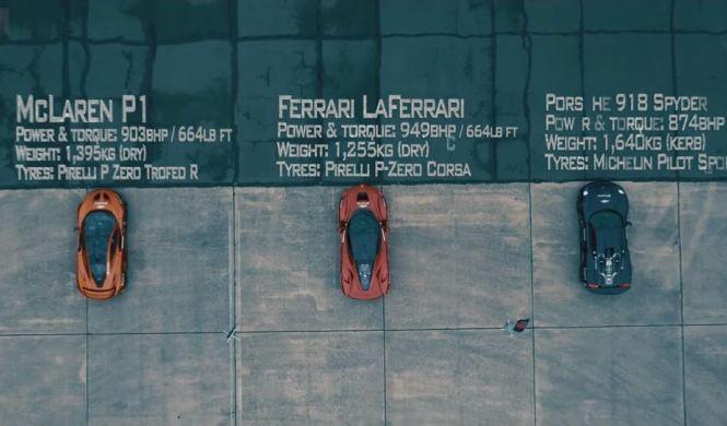 Drag Race a 300 km/h: P1, 918 Spyder y LaFerrari