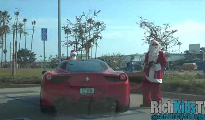 Este Ferrari te devuelve la ilusión por la Navidad