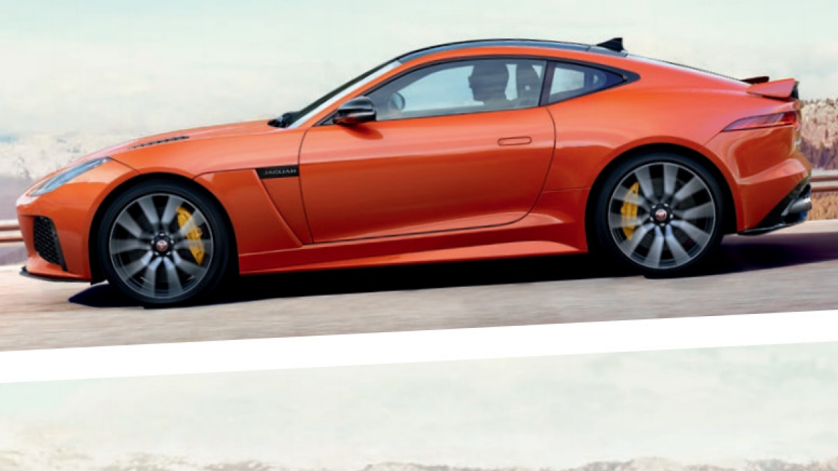 Jaguar F-Type SVR lateral