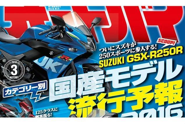 La Suzuki GSX-R300, cada vez más cerca