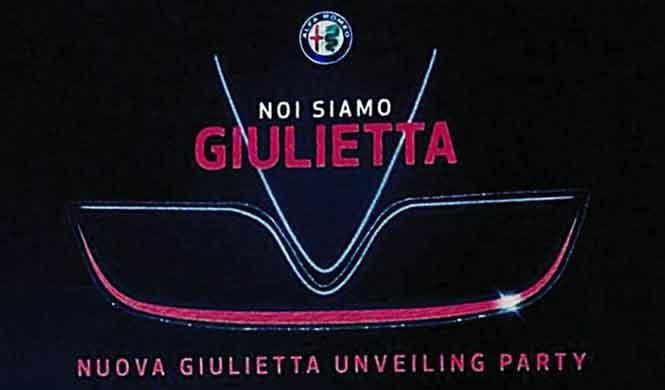 Restyling del Alfa Romeo Giulietta debuta el 24 de febrero