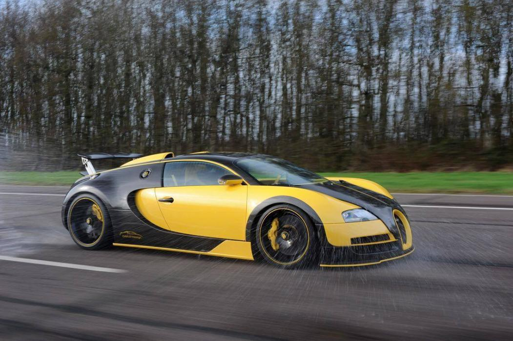 Bugatti Veyron Oakley Design lateral