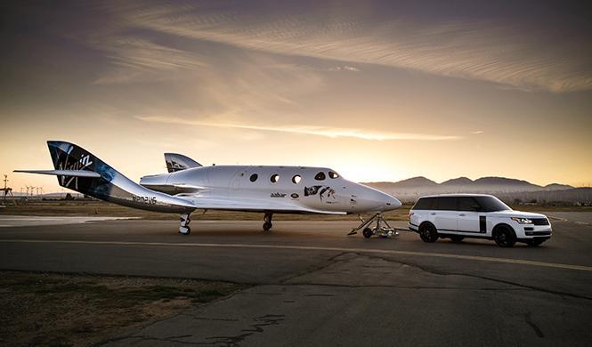Land Rover Virgin SpaceShipTwo