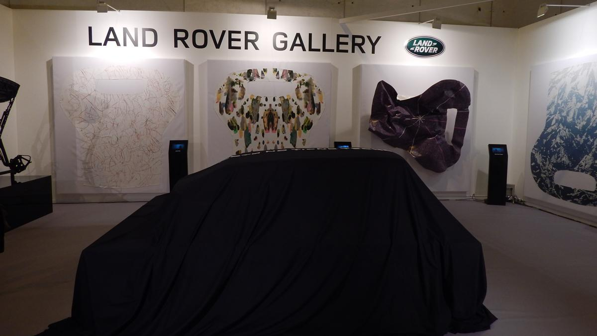 land rover gallery
