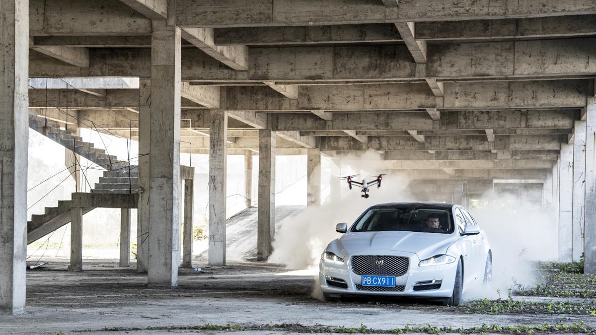 enfrentamiento jaguar xj dron
