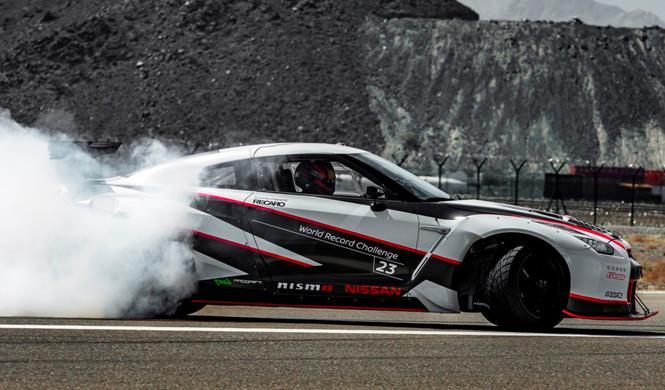 El Nissan GT-R Nismo establece un nuevo récord de drift