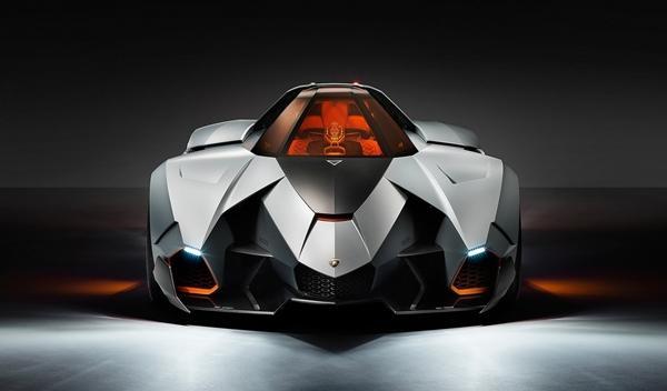 Lamborghini Egoista delantera