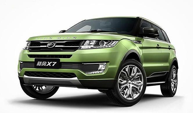 China cancela la patente de diseño del Range Rover Evoque