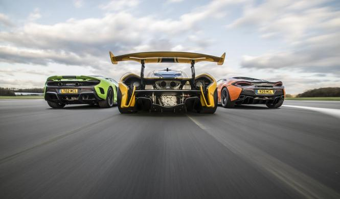 McLaren asegura que jamás fabricará este coche