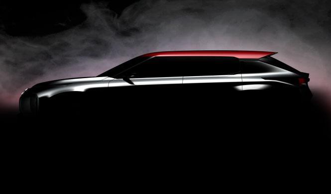 Mitsubishi Ground Tourer Concept, novedad en París